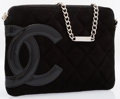 "Luxury Accessories:Bags, Chanel Black Quilted Suede Evening Bag with Silver Hardware.Very Good to Excellent Condition. 6.5"" Width x 4.5""Heigh..."