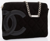 """Chanel Black Quilted Suede Evening Bag with Silver Hardware Very Good to Excellent Condition 6.5"""""""