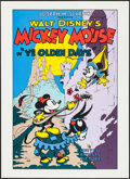 """Movie Posters:Animation, Ye Olden Days (Circle Fine Art, R-1980s). Fine Art Serigraphs (5) (21"""" X 30.75""""). Animation.. ... (Total: 5 Items)"""
