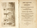 Books:Americana & American History, M. L. Weems. God's Revenge Against Duelling... Philadelphia:Printed for M. L. Weems, 1821....