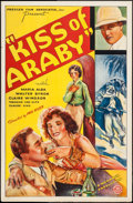 "Movie Posters:Adventure, Kiss of Araby (Freuler Film Associates, 1933). One Sheet (27"" X41""). Adventure.. ..."