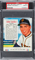 Baseball Cards:Singles (1950-1959), 1955 Red Man Johnny Antonelli #13 PSA Mint 9....