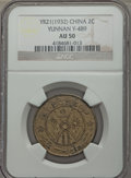 China:Yunnan, China: Yunnan. Republic 2 Cents Year 21 (1932) AU50 NGC,...