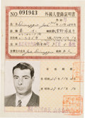 Baseball Collectibles:Others, 1950 Joe DiMaggio Japanese Travel Document....