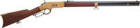 Winchester Model 1866 Second Model Lever Action Rifle