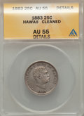 Coins of Hawaii: , 1883 25C Hawaii Quarter -- Cleaned -- ANACS. AU55 Details. NGC Census: (70/1021). PCGS Population (125/1337). Mintage: 500,...