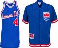 Basketball Collectibles:Uniforms, 1980-81 Frankie Sanders Game Worn Kansas City Kings Jersey &Warm-Up Uniform. ...