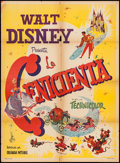 "Movie Posters:Animation, Cinderella (Columbia, 1951). Mexican One Sheet (27"" X 37.25"").Animation.. ..."