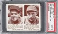 Baseball Cards:Singles (1940-1949), 1941 R330 Double Play Lee/Cavarretta #103/104 PSA Mint 9 - Finest PSA Example! ...