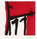 Prints, Robert Motherwell (American, 1915-1991). Mexican Night, 1984. Etching and aquatint in colors on Whatman paper. 17-1/2 x ...