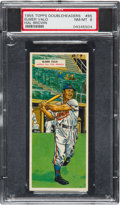 Baseball Cards:Singles (1950-1959), 1955 Topps Doubleheaders Valo/Brown #85/86 PSA NM-MT 8 - Pop Four,None Higher. ...