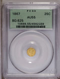California Fractional Gold: , 1867 25C Liberty Round 25 Cents, BG-825, R.4, AU55 PCGS. PCGSPopulation (6/62). (#10686)...