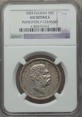 Coins of Hawaii: , 1883 50C Hawaii Half Dollar -- Improperly Cleaned -- NGC Details.AU. NGC Census: (30/332). PCGS Population (65/415). Minta...