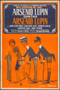 """Movie Posters:Foreign, Arsene Lupin Contre Arsene Lupin (Prodifilms, 1963). Argentinean Poster (29"""" X 43.25""""). Foreign.. ..."""