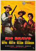"Movie Posters:Western, Rio Bravo (Warner Brothers, 1959). Spanish One Sheet (27.5"" X39"").. ..."