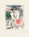 Prints, Marc Chagall (French/Russian, 1887-1985). Double Portrait au Chevalet, 1976. Lithograph in colors. 13-1/2 x 10-1/4 inche...