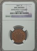Two Cent Pieces, 1869 2C -- Improperly Cleaned -- NGC Details. Unc. NGC Census: (0/182). PCGS Population (2/142). Mintage: 1,546,500. Numism...