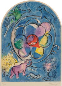 After MARC CHAGALL (French/Russian, 1887-1985) The Tribe of Benjamin (from Twelve Maquettes of Stain