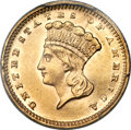 Proof Gold Dollars, 1877 G$1 PR55 PCGS....
