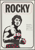 "Movie Posters:Academy Award Winners, Rocky (United Artists, 1980). First Release Czech Poster (22.5"" X33""). Academy Award Winners.. ..."