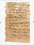 Books:Manuscripts, Six Ancient Papyrus Fragments Written in Coptic Script,Including:...
