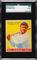 Baseball Cards:Singles (1930-1939), 1933 Goudey Babe Ruth #53 SGC 30 Good 2....