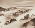 Photographs:Gelatin Silver, Don Hong-Oai (Chinese, 1929-2004). Daytime Sunrise, Mountains, 1970. Toned gelatin silver, 1984. 16 x 20 inches (40.6 x ...
