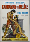 "Movie Posters:Adventure, Hercules Unchained (Warner Brothers, 1959). Turkish Poster (27"" X 39""). Sword and Sandal Adventure. Directed by Pietro Franc..."