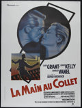 """Movie Posters:Mystery, To Catch a Thief (Paramount, 1955). French Grande (47"""" X 63""""). Romantic Mystery. Directed by Alfred Hitchcock. Starring Cary..."""