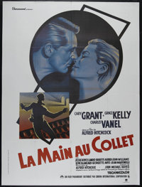 """To Catch a Thief (Paramount, 1955). French Grande (47"""" X 63""""). Romantic Mystery. Directed by Alfred Hitchcock..."""