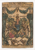 Books:Americana & American History, [Bookplates]. Four Notable Germanic Bookplates. [Germany, 1500,1594, 1750, 1896]. ...