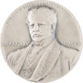 Miscellaneous:Ephemera, Telephone Communications: Theodore Vail Silver Award Medal....