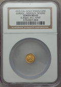 California Gold Charms, 1915 Eureka, Minerva, Round, California Gold 1/4, MS65 NGC. M.E. Hart's Coins of the Golden West. 0.30 gm....