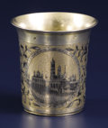 Silver Holloware, Continental:Holloware, A Russian Silver and Niello Cup. Unknown maker, Moscow, Russia.Circa 1845. Silver, silver gilt, niello. Marks: FJ, M......