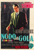 "Movie Posters:Hitchcock, Rope (Warner Brothers, 1956). First Release Italian 4 - Foglio (55""X 78"").. ..."