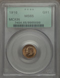 Commemorative Gold, 1916 G$1 McKinley Gold Dollar MS65 PCGS....