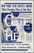 "Movie Posters:Foreign, Gate of Hell (Edward Harrison, R-1960s). One Sheet (27"" X 41""). Foreign.. ..."