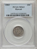 Coins of Hawaii , 1883 10C Hawaii Ten Cents MS63 PCGS. PCGS Population (32/79). NGCCensus: (29/51). Mintage: 249,921. ...
