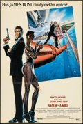 "Movie Posters:James Bond, A View to a Kill (United Artists, 1985). International One Sheet (27"" X 40""). James Bond.. ..."
