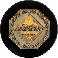 1964 American League Most Valuable Player Award from The Brooks Robinson Collection