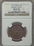 China:Hunan, China: Hunan. 10 Cash ND (1912) MS63 Brown NGC,...