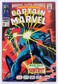 Silver Age (1956-1969):Superhero, Marvel Super-Heroes #13 (Marvel, 1968) Condition: VG+....
