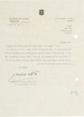 Autographs:Non-American, Golda Meir Typed Letter Signed...