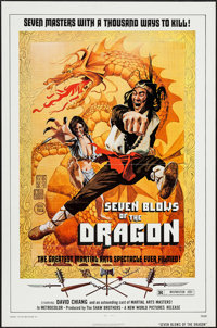 "Seven Blows of the Dragon & Other Lot (New World, 1973). One Sheets (2) (27"" X 41""). Action. ... (Total: 2..."