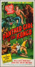 """Movie Posters:Serial, Panther Girl of the Kongo (Republic, 1955). Three Sheet (41"""" X 79""""). Serial.. ..."""