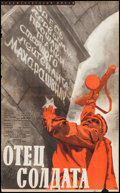 "Movie Posters:Foreign, Father of a Soldier (Mosfilm, 1965). Poster (25"" X 41""). Foreign.. ..."