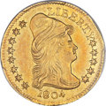 Early Quarter Eagles, 1804 $2 1/2 13 Stars Reverse, BD-1, Low R.7, AU55 PCGS Secure.CAC....