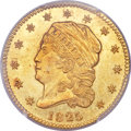 Early Quarter Eagles, 1825 $2 1/2 BD-2, High R.4, MS64 PCGS Secure. CAC....