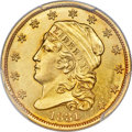 Early Quarter Eagles, 1831 $2 1/2 BD-1, R.4, MS63+ PCGS Secure. CAC....