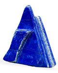 Lapidary Art:Carvings, Lapis Free Form Sculpture. Afghanistan. 6.92 x 5.31 x 2.75inches (17.60 x 13.50 x 7.00 cm). ...
